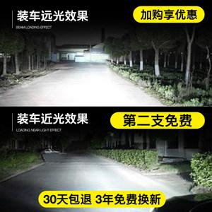 超亮led<span class=H>汽车</span><span class=H>大灯</span>h7h4h1h1190059012前远近光灯泡改装激光一体强光
