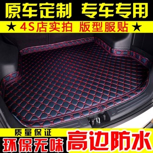 原装位大众新捷达速腾<span class=H>后备箱垫</span>尾箱垫后仓垫高边立体环保后尾箱垫