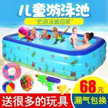 Inflatable and Thickened Air Cushion in Children's Swimming Pool