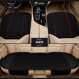 汽车坐垫夏季无靠背三件套荞麦座垫单个屁屁垫凉亚麻四季通用单片
