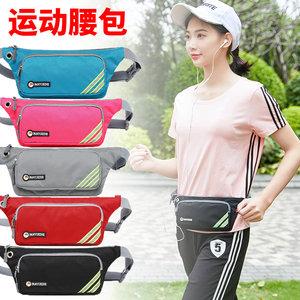 运动<span class=H>腰包</span>男跑步手机隐形跑步包女户外超轻多功能防水大容量手机包