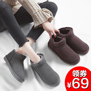 新款斜口真皮<span class=H>雪地靴</span>女短筒雪地棉加厚加绒保暖面包鞋低筒短靴子冬