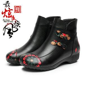 真皮低跟民族风女靴坡跟印花牛皮短靴单靴中老年妈妈冬季棉靴<span class=H>棉鞋</span>
