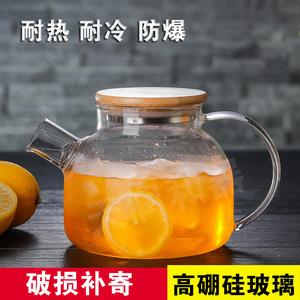 天润和器家用大容量耐热玻璃茶壶加厚防爆冷<span class=H>水壶</span>凉水杯果汁壶包邮