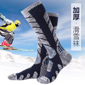 户外<span class=H>滑雪袜</span>子男女登山长筒袜运动袜单板袜加厚保暖<span class=H>高筒</span>毛巾底长袜