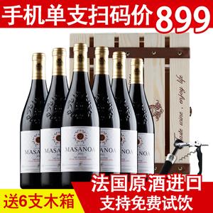 法国进口红酒波尔多干红葡萄酒整箱6支装木箱正品送礼婚礼<span class=H>酒类</span>