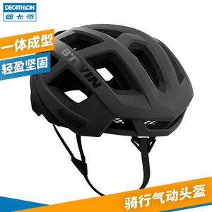 迪卡侬自行车气动轻盈<span class=H>头盔</span>男山地公路车骑行装备女安全帽RBTWIN