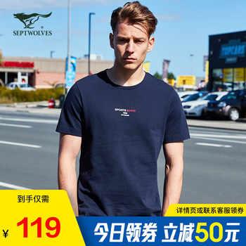 夏男士休闲户外字母印花纯棉运动短袖t恤券后119元