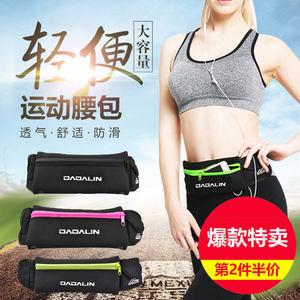 加加林<span class=H>腰包</span>多功能大容量防水男女通用骑行贴身跑步运动手机<span class=H>腰包</span>