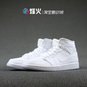 烽火体育 Air Jordan 1 MID AJ1 纯白禁穿 <span class=H>篮球鞋</span> 554724-129