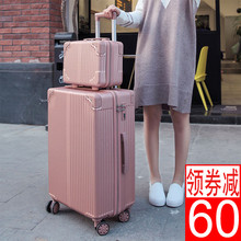 Nibin suitcase, tie-rod box, male and female universal wheel, large capacity password box, suitcase mother 242628 aluminium box