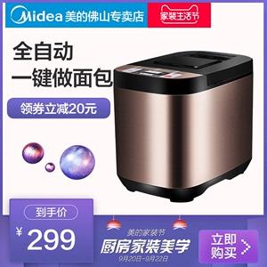 Midea/美的 MM-ESC1510<span class=H>面包</span><span class=H>机</span>家用全自动和面蛋糕多功能智能撒料
