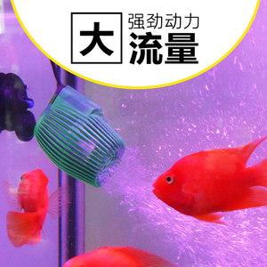森森鱼缸造浪泵静音迷你冲浪泵水族箱潜水泵小型造流泵吸盘磁铁