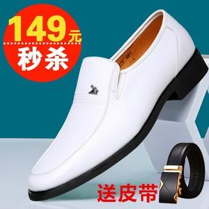 头层牛皮<span class=H>凉鞋</span>夏季真皮商务正装凉皮鞋男白色休闲男鞋透气镂空爸爸