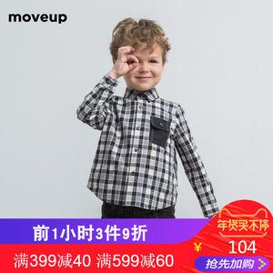 moveupkids<span class=H>童装</span>新款翻领格子儿童衬衣短款<span class=H>上衣</span>男童衬衫长袖春秋