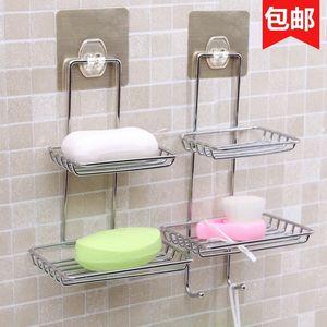 多层超大个性<span class=H>架子</span><span class=H>肥皂</span>盒卫生间浴室不锈钢双格立式双层可爱学生家