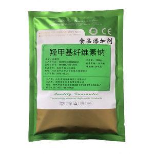 羧甲基<span class=H>纤维素钠</span>CMC食品添加剂 耐酸高粘  饮料增稠剂悬浮剂