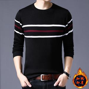 男士圆领针织加绒长袖T恤韩版修身打底衫纯色休闲上衣服潮流男装