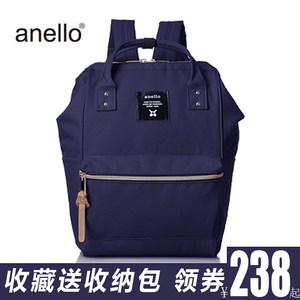 anello双肩包大容量日本男女离家出走背包中小学生书包中号193A