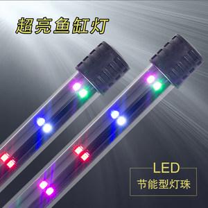 超亮LED鱼缸灯水族箱潜水防水照明灯水中灯小型水陆两用水草缸灯