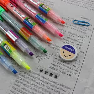 7色荧光笔彩色笔记重点圈划标记笔水性双头划线笔 彩色<span class=H>记号笔</span>包邮