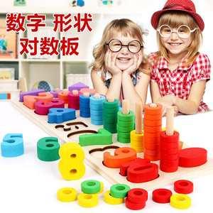 儿童<span class=H>积木</span><span class=H>玩具</span>3-6岁男童益智拼装宝宝智力开发1-2周岁<span class=H>女孩</span>男孩<span class=H>小</span>孩