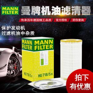 适配M272<span class=H>奔驰</span>GLK300 R300 E300 ML350 S350机滤曼牌<span class=H>机油</span>滤芯格器