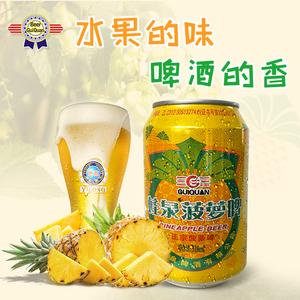 【出口级菠萝啤】专利号桂泉菠萝<span class=H>啤酒</span>饮料整箱装318ml*12罐装低醇