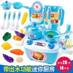 餐具煮饭套装礼物宝宝<span class=H>礼盒</span>做饭炒菜<span class=H>玩具</span>厨房小猪手提大号小孩子切