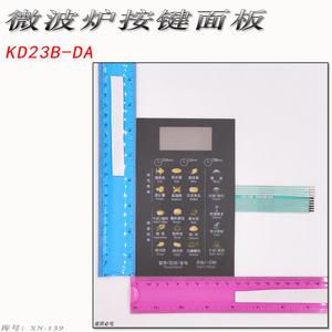 美的KD23B-DA 美的微波炉<span class=H>面板</span> 薄膜开关KD23B-DA (NEW)触摸<span class=H>按键</span>