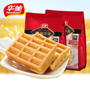 華美<span class=H>華夫餅</span>干蛋糕面包糕點營養早餐食品網紅小零食小吃實惠裝批發