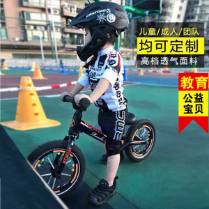 儿童<span class=H>骑行</span>服男女亲子长短袖套装春夏季轮滑服平衡车<span class=H>服装</span> 工厂定制