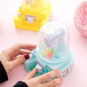 儿童玩具小型抓娃娃机迷你抓捕球机夹娃娃扭蛋机桌面游戏夹糖果机