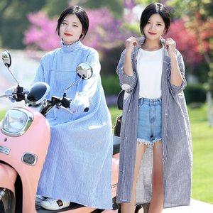 夏骑车<span class=H>摩托车</span>电动车防晒衣<span class=H>披肩</span>防紫外线中长款披风长袖棉衣遮阳女