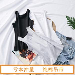 小吊带背心女夏清新黑白色外穿学生上衣性感宽松内搭打底