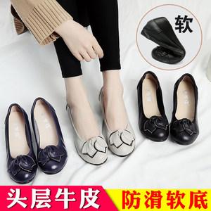 妈妈鞋真皮单鞋坡跟软底女士皮鞋秋四季鞋休闲平底中老年女鞋春季