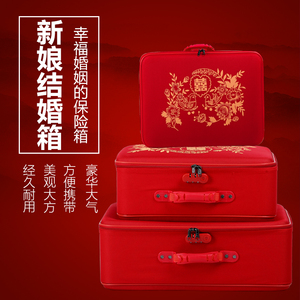 结婚箱子大红色行李<span class=H>箱包</span>复古新娘陪嫁密码箱旅行箱手提礼金皮官箱