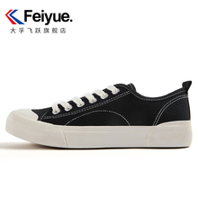 Dafu Feiyue Spring New Candy Trend Canvas Shoes Women INS Japanese Pure Wind Canvas Shoes