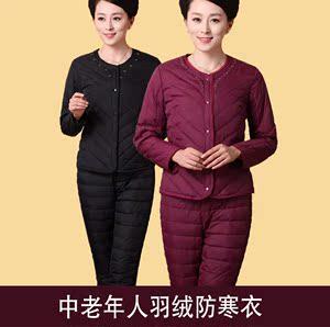 中年男土秋冬天保暖内胆衣<span class=H>裤</span>中老年人内穿轻薄款的羽绒服两件套装