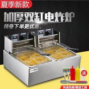 一体麻花油炸锅油炸锅家用真空长方形容量大炸鸡小型大型家用新款
