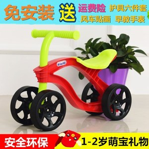 宝宝平衡车滑行车婴儿2学步四轮<span class=H>踏行车</span>宝宝助步车儿童1-3岁玩具车