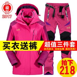 正品冲锋衣男女秋冬户外衣裤套装三合一两件套防水加绒加厚登山服