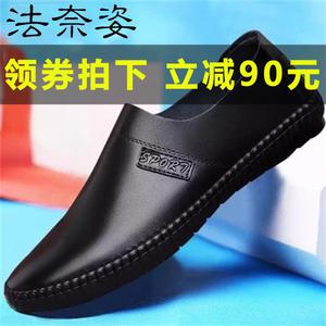 2019新款<span class=H>男鞋</span>一脚蹬舒适皮鞋驾车<span class=H>鞋子</span>男士<span class=H>休闲鞋</span>软底软面豆豆鞋
