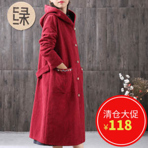复古刺绣棉麻袍子外套女2017冬季新品大码加绒提花中长款连帽<span class=H>棉衣</span>