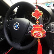New Pingfu Pearl Embroidery Vehicle in 2019 Cross Embroidery Vehicle Hangers Small Hand-made Access to Pingfu Pearl Embroidery Vehicle