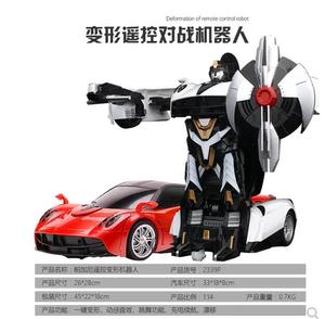 美致正品变形金刚一键变形帕加尼红<span class=H>白色</span>变形<span class=H>遥控</span>汽车<span class=H>机器人</span>玩具