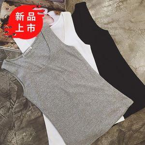 夏季宽带吊带<span class=H>背心</span>外穿打底紧身掉带短款坎袖内搭女款砍袖