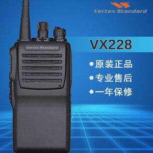威泰克斯VX228<span class=H>对讲机</span> 户外自驾游通讯对讲器 民用大功率无线手台