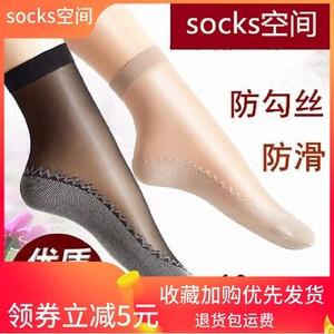 带花图案薄款棉底丝袜女纯棉耐磨有跟短丝袜无痕<span class=H>袜子</span>女潮网红款