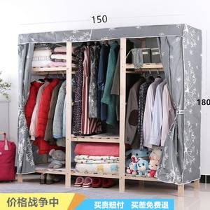 简易<span class=H>衣柜</span>实木简易加粗加厚组装实木布艺衣橱多挂组装双人大号组合